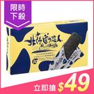 掬水軒 北海道戀人-巧克力牛奶酥餅條(1...