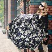 雨傘女小清新晴雨兩用黑膠三摺疊防曬紫外線森繫復古遮太陽傘【艾琦家居】