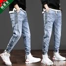 春季彈力九分牛仔褲男士韓版修身藍色小腳褲潮流男裝春秋款男褲子 小艾新品