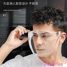 護目鏡高清防霧防風沙護目鏡防護面罩全臉防油煙防塵騎行全封閉防風眼鏡 JUST M