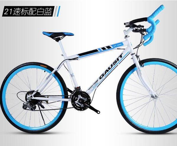 夏季新款變速死飛自行車成人一體輪彎賽車男女學生單車 QQ1291『樂愛居家館』