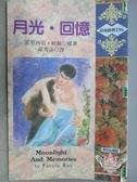 【書寶二手書T2/言情小說_MKS】月光回憶_派翠西亞賴斯