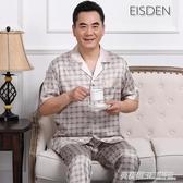 睡衣男士冰絲綢短袖薄款中年爸爸老人夏季中老年人夏天家居服套裝  英賽爾3c