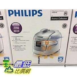 [COSCO代購]  PHILPS ELECTRIC PRESSURE  飛利浦萬用壓力鍋#HD2171 _W111407