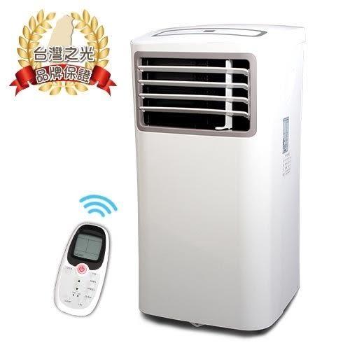 【尚朋堂】《送尚朋堂12吋電扇SF-1266》移動式冷氣 (SCL-10K)