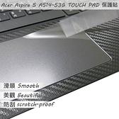 【Ezstick】ACER A514-53G TOUCH PAD 觸控板 保護貼