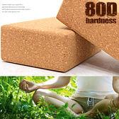 環保天然軟木塞80D瑜珈磚塊.瑜珈塊磚頭瑜珈枕韻律有氧瑜珈用品瑜珈周邊健身運動用品哪裡買