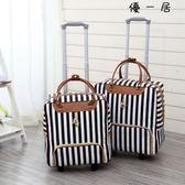 拉桿包旅行包女大容量手提短途旅游出差行李袋