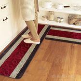 地毯長條廚房地墊防滑防油廚房地毯臥室進門墊衛浴吸水腳墊防水防滑墊 好再來小屋