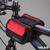 自行車包 前梁包馬鞍包車前包騎行包防水山地車裝備配件上管包 ys4745『毛菇小象』