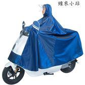 雨衣電瓶車成人摩托車雨衣騎行雨披