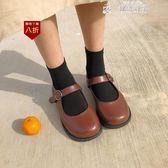 皮鞋女新款圓頭女韓版復古平底休閒單鞋學生皮鞋女女鞋潮  韓流時裳