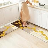 廚房地墊防滑防水防油免洗腳墊可裁剪長條家用入戶門口墊子【端午鉅惠】