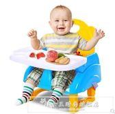 兒童餐椅多功能嬰兒餐桌寶寶吃飯桌便攜式靠背椅嬰幼兒座椅小凳子CY『韓女王』