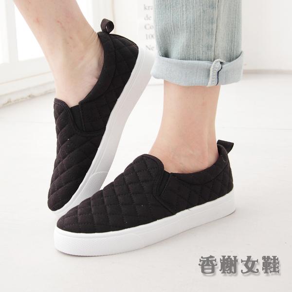 舒適良品厚底休閒鞋 香榭