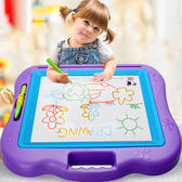 兒童畫畫板磁性寫字板寶寶嬰兒小玩具tw【七夕8.8折】