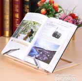 閱讀書架 大號創意木制讀書架看書架書立書夾 平板支架食譜架鐵 麥琪精品屋