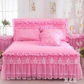 韓版蕾絲公主床裙床罩單件床蓋床套花邊防滑床笠1.8m床墊保護套 KV4624 【野之旅】