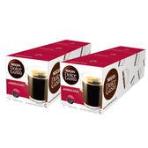 雀巢 美式經典咖啡膠囊 (Americano) (雙條6盒)