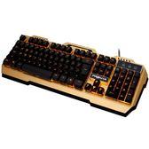 機械手感金屬背光游戲有線鍵盤台式電腦筆記本USB家用辦公商務網咖 交換聖誕禮物
