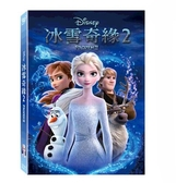 [COSCO代購] W125497 DVD - 冰雪奇緣2