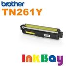 BROTHER 相容碳粉匣 TN261 / TN261Y 黃色 【適用】HL-3170CDW/MFC-9140CDN/MFC-9330CDW /另有TN261BK/TN261C/TN261M/TN261Y