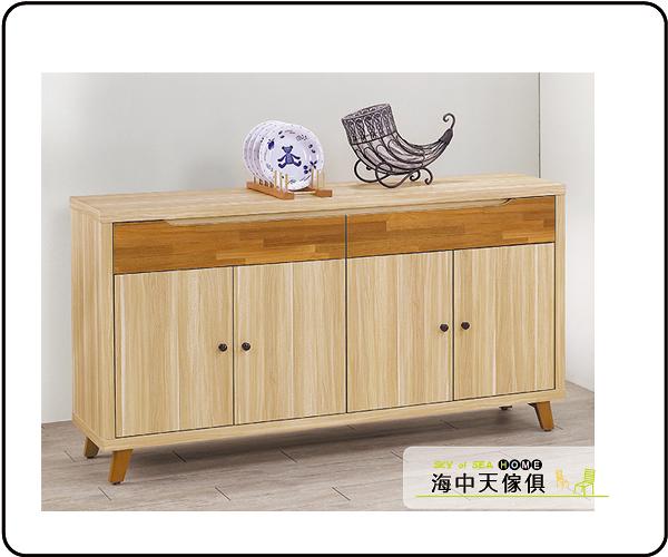 {{ 海中天休閒傢俱廣場 }} G-08 摩登時尚 餐廳系列 357-539 瑪莎栓木色5尺收納餐櫃
