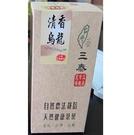 三泰  清香烏龍 150g  一盒