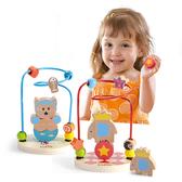 兒童繞珠串珠6-12月益智玩具男孩女兒童早教0-1-2-3周歲積木 【八折搶購】