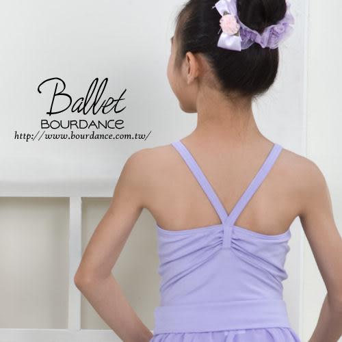 *╮寶琦華Bourdance╭*專業芭蕾舞衣☆兒童芭蕾★花仙子吊帶舞衣【BDW12B51】