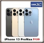 ~~預購~~ iPhone 13 ProMax 6.7吋 (512G) 預購請勿選擇超商付款
