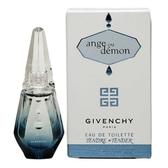 Givenchy Ange ou Démon 魔幻天使女性淡香水 4ml【七三七香水精品坊】