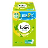 靠得住淨味綠茶夜用超薄28cm (11+1)片2包