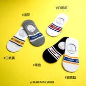 韓國CHAMP隱形襪/5色【558050501】