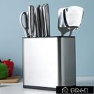 刀架 不銹鋼刀架刀座筷子籠一體廚房用品家用刀具收納多功能菜刀置物架