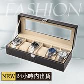 手錶收納盒 開窗皮革首飾箱高檔手表包裝整理盒擺地攤手鏈盤手表架【快速出貨】