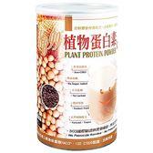 肯寶KB99~植物蛋白素‧亞麻仁籽加強配方450公克/罐