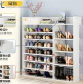 鞋櫃 鞋架簡易多層鞋柜家用經濟型置物架仿實木門口小鞋架子收納省空間 名創家居館
