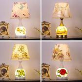 臺燈臥室床頭燈溫馨暖光觸摸喂奶可調光創意歐式簡約遙控裝飾臺燈洛麗的雜貨鋪