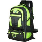70升超大容量雙肩包戶外旅行背包男女登山包旅游行李包徒步特大包 QQ2452『樂愛居家館』