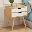 床頭櫃 家用簡約現代臥室儲物柜北歐簡易迷你小柜子小型床邊置物架TW【快速出貨八折搶購】