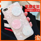 OPPO SONY 華為 華碩 HTC IPhone 蘋果手機可伸縮氣囊支架貝殼愛心卡通影片支架 懶人追劇支架 收縮支架