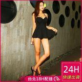 梨卡★現貨 - 二件式假連身[有鋼圈+顯瘦+集中]氣質Girl洋裝式 爆乳雜誌款正妹最愛比基尼C539