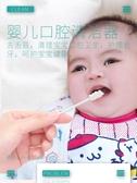 兒童牙刷 買1盒送1盒嬰兒口腔清潔紗布 寶寶 牙刷嬰幼兒童乳牙刷 舌苔清潔神器 『快速出貨』