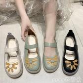 豆豆鞋豆豆鞋2020年新款女夏季網紅新款軟底淺口瑪麗珍鞋學生仙女風單鞋  COCO