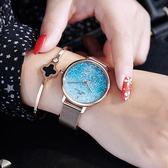 璀璨星空女士手錶防水時尚款女2019新品手錶女學生大氣潮流石英錶 【快速出貨】