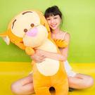 HB流行時尚❤︎正版迪士尼款跳跳虎長身抱...