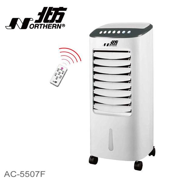 德國 北方移動式冷卻器 水冷扇