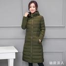 長款女士棉衣2020冬裝新款韓版修身大碼連帽女裝羽絨棉服外套棉襖HX2452【極致男人】