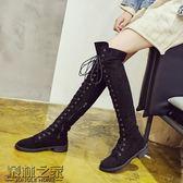 過膝長靴長筒靴子女秋冬款2018新款平底高筒彈力女靴系帶女鞋